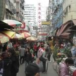 Estrella Michelin low cost: Hong Kong