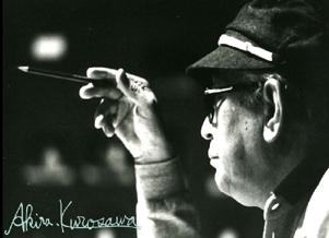 La dorada vejez de Akira Kurosawa