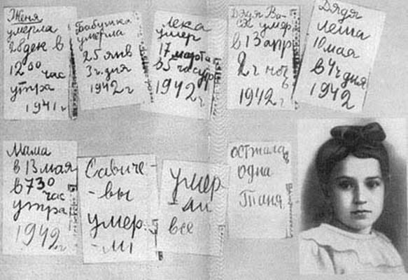Tanya Savicheva