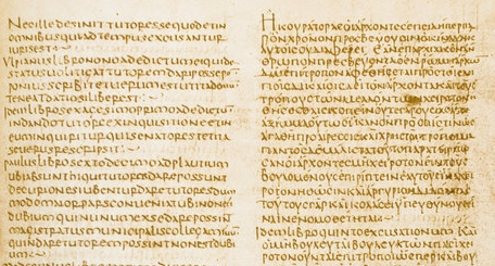 Digesto de Justiniano I