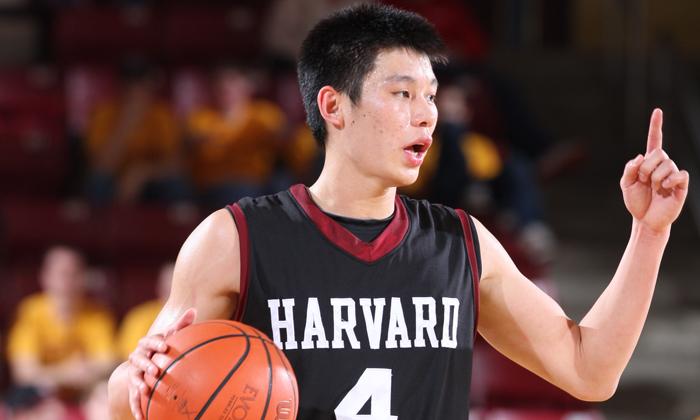 Lin Harvard Hz