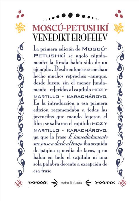 Moscú Petushkí de Venedikt Eroféiev