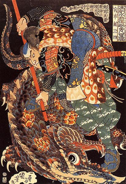 Además de moscas Miyamoto también mataba nues las quimeras japonesas