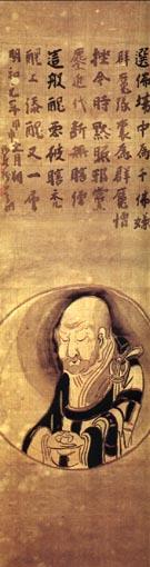 Autoretrato de Hakuin Ekaku