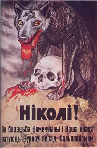 ¡Nunca! La lucha de Alemania y vuestro trabajo salvarán a Europa del bolchevismo