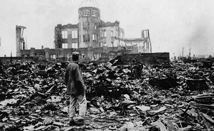 Hiroshima Hz