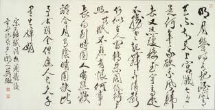 Li Qingzhao p