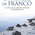 José Antonio Montano: La gran novela de Arcadi Espada