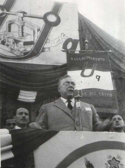 Guglielmo Giannini (1)