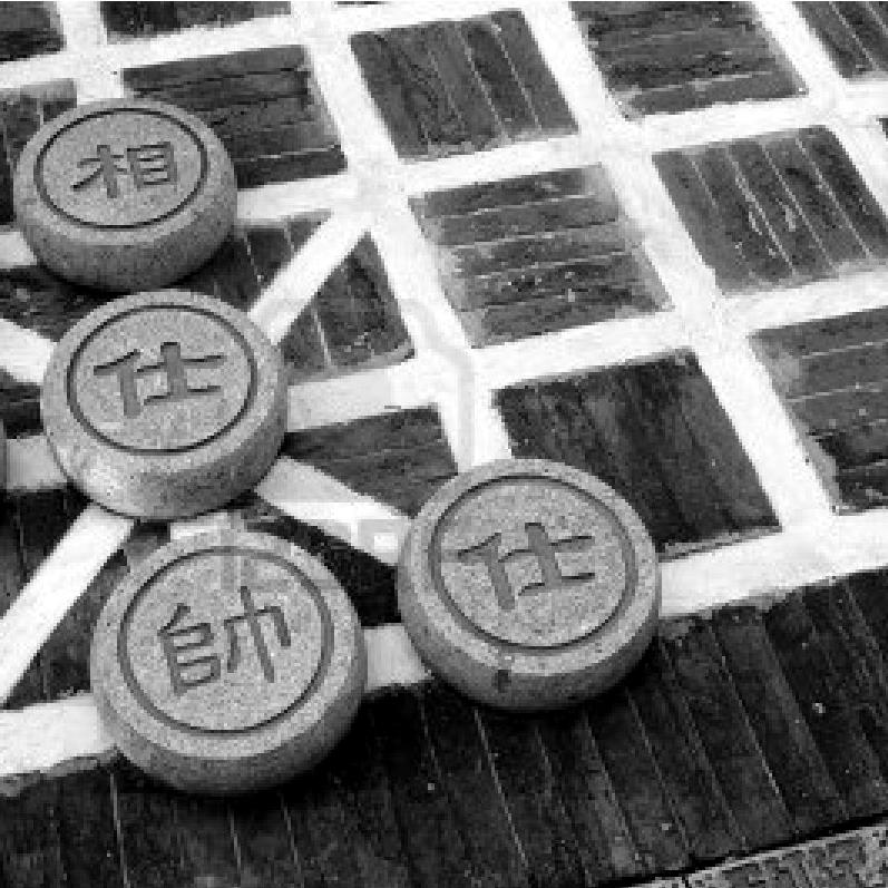 Orígenes del ajedrez (II) Cosmogonías, guerras y naranjas gigantes