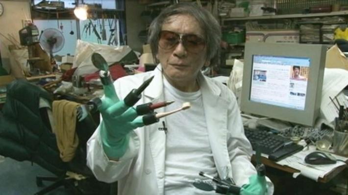 Kenji Kawakami