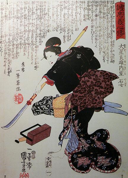 Ishi-jo, de Kuniyoshi Utagawa