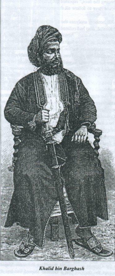 Con su único barco de guerra, Khalid bin Barghash plantó cara al Imperio Británico. Y perdió, naturalmente.