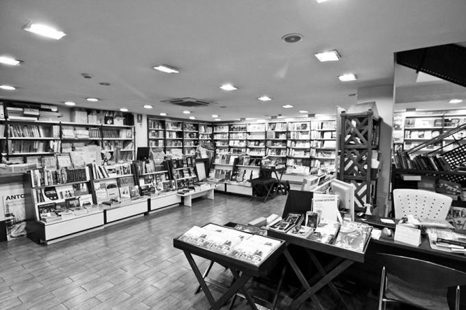 Librerías con encanto: Argot (Castellón)
