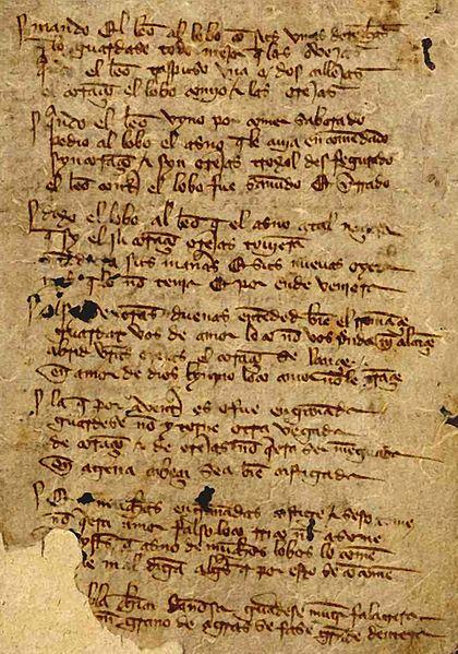 Manuscrito del Libro de buen amor de la Biblioteca Nacional de España (DP).