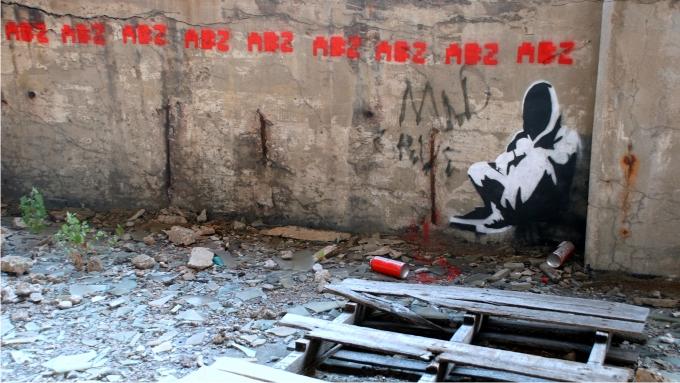 La leyenda dice que es un Banksy, en el interior de Packard Plant. Probablemente no, pero en esta ciudad pasan cosas muy raras.