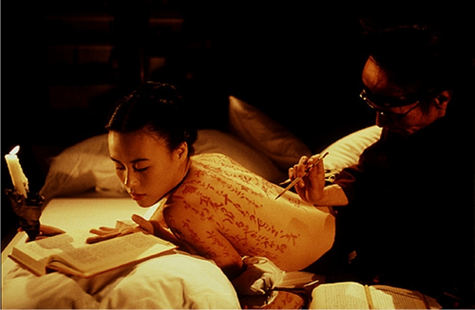 Escena de The pillow book. Imagen Alpha Film Corporation / Nuevo Mundo Visión S.A.