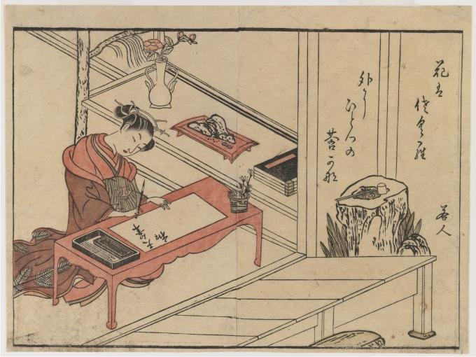 Mujer escribiendo, de Suzuki Harunobu (DP)