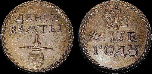 Medallón simbarbista. Imagen: Cortesía de beardtoken.com