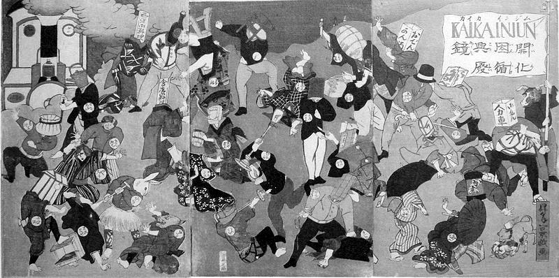 Alegoría de lo nuevo contra lo viejo en los inicios de la era meiji en Japón. (DP)