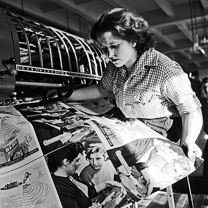 Las rotativas del Pravda 1959. Fotografía RIA Novosti CC