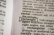 ¿Cuál ha sido la palabra más manoseada del año?