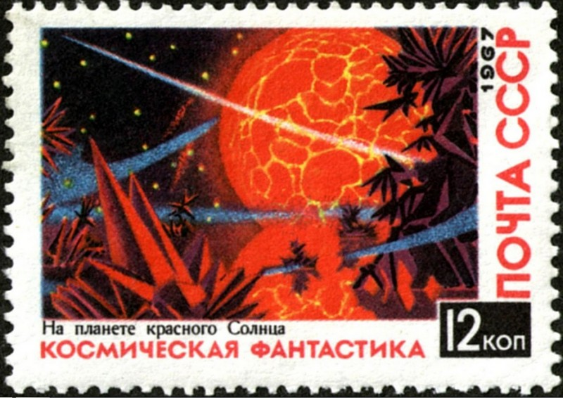 En el planeta del sol rojo, por Andrey Sokolov. Estampilla de la Unión Soviética. Octubre 20, 1967. Wikimedia Commons.