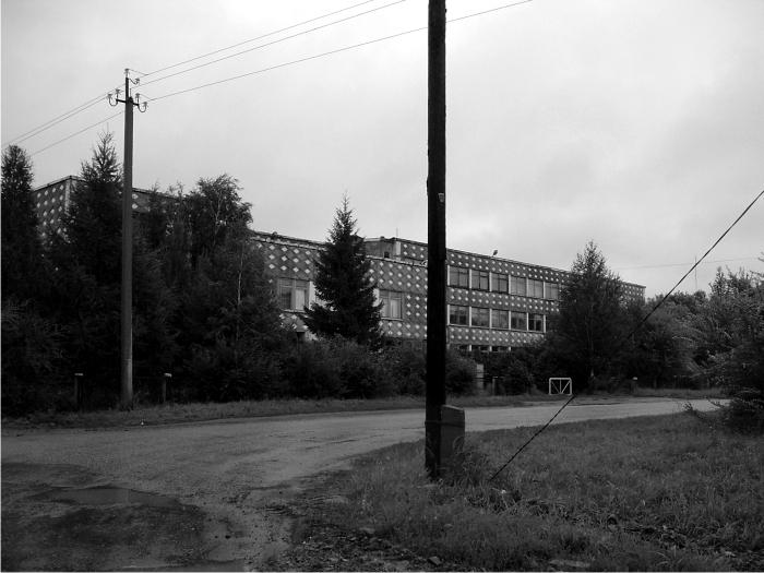 La escuela general a la que acudí hasta 1993. La fotografía es del 2006.