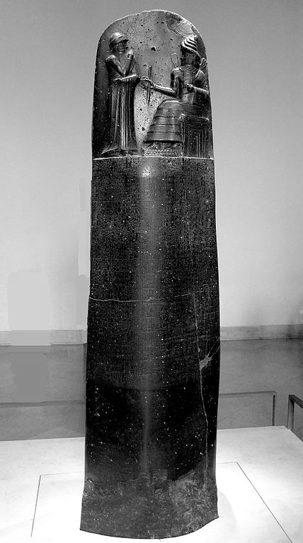 Código de Hammurabi, museo del Louvre (DP)