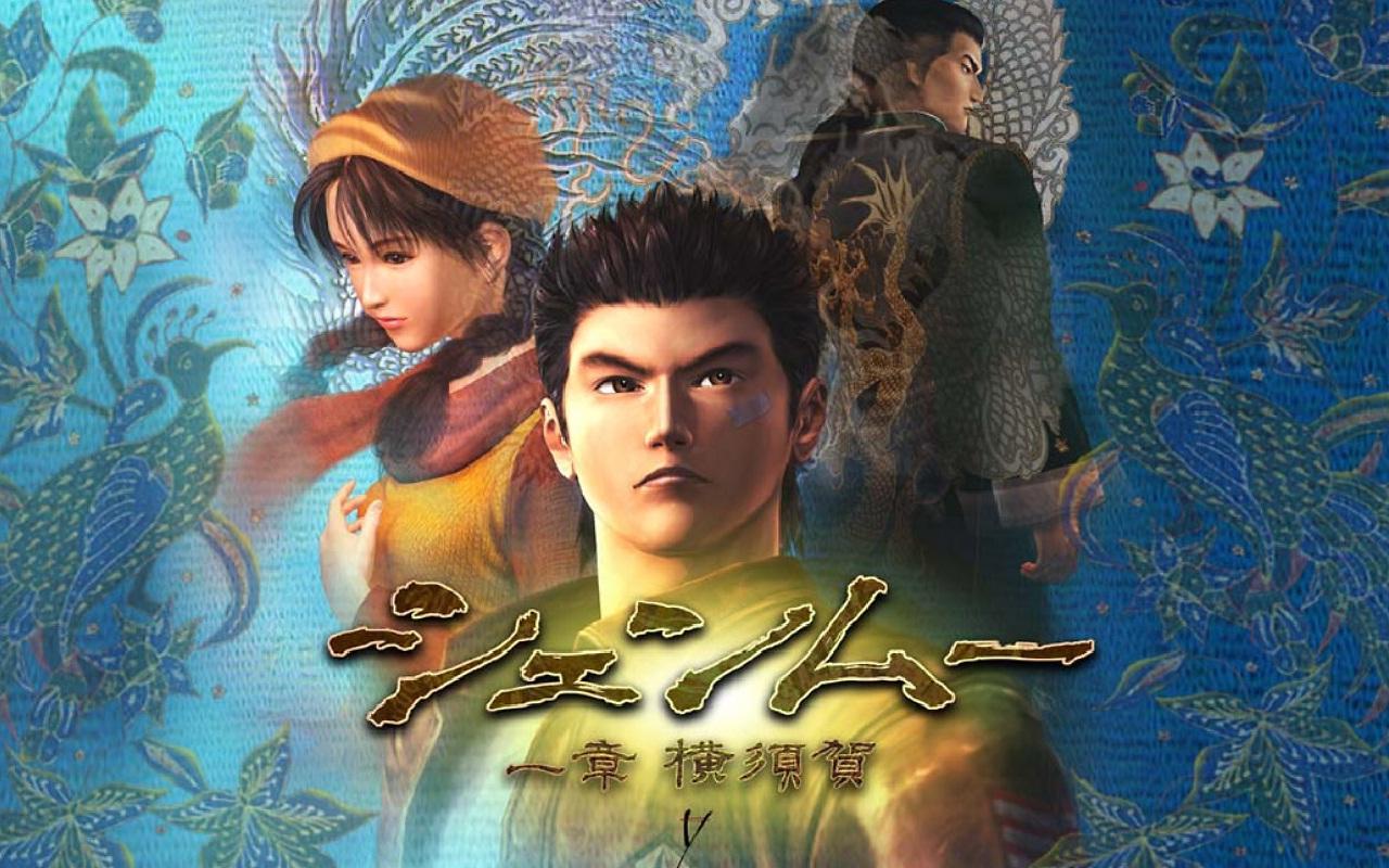 Shenmue (1999) Imagen: Sega