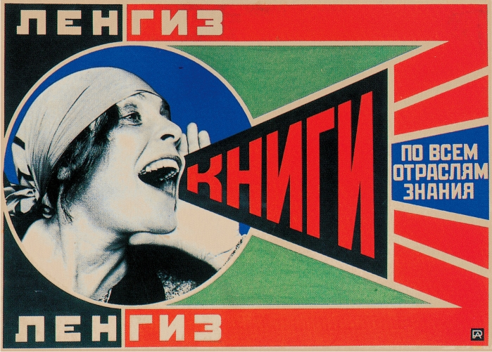 Lengiz books on all subjects!, de Alexander Rodchenko. (DP)