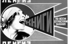 Decálogo para sobrevivir al comunismo que viene