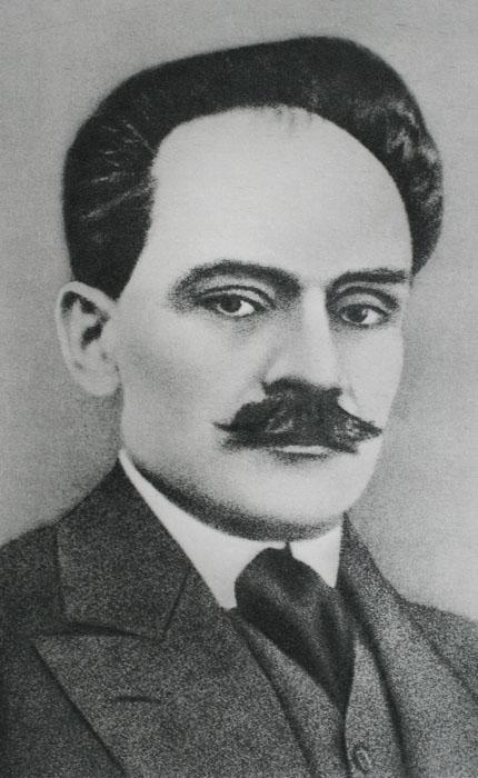 Polska. Stefan Zeromski (1864-1925)- polski prozaik, publicysta, dramaturg. Reprodukcja FoKa/FORUM