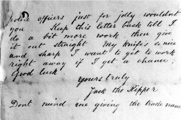 La carta «Querido jefe» supuestamente del Destripador (se cree que la pudo escribir un periodista para dar más bombo a la noticia del asesino). (DP)