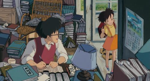 Imagen de Studio Ghibli.