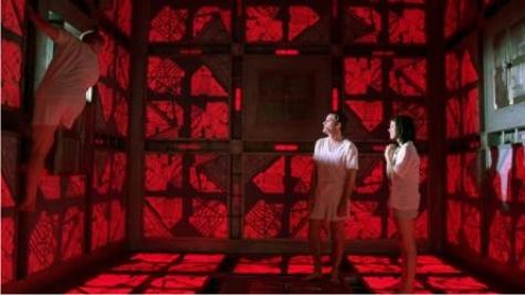 Imagen de The Feature Film Project.