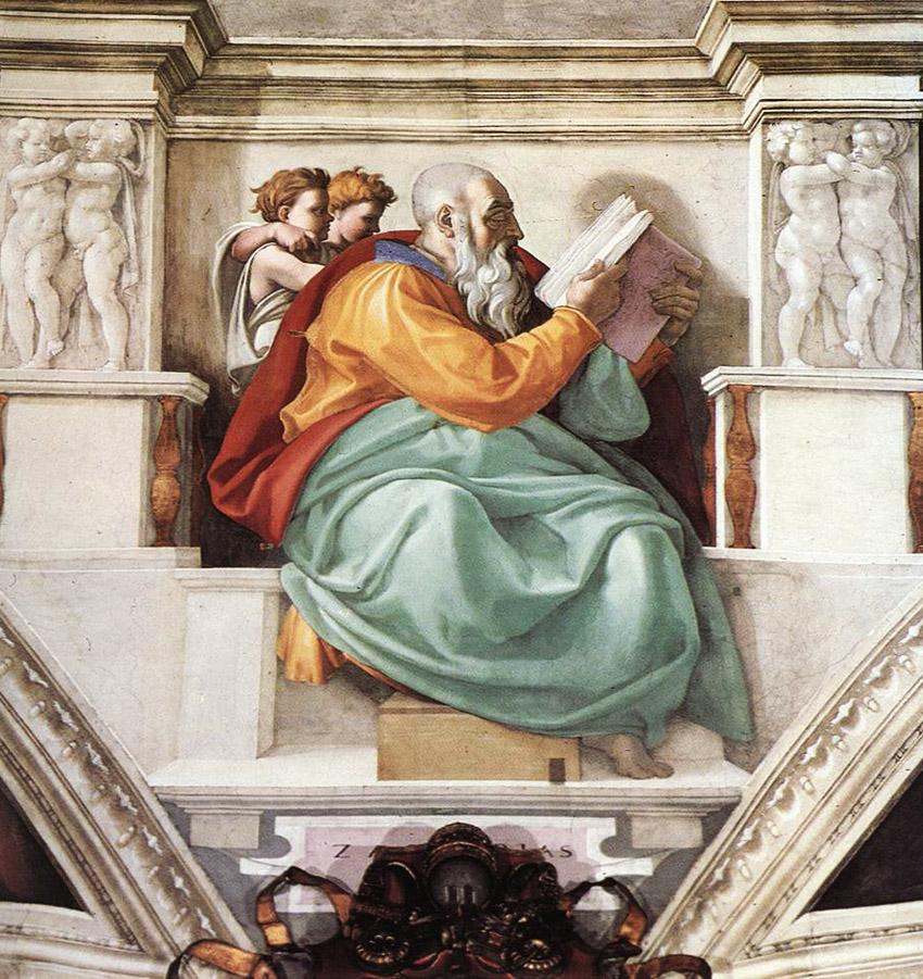Detalle del techo de la capilla Sixtina con cameo no deseado y querubín faltoso.