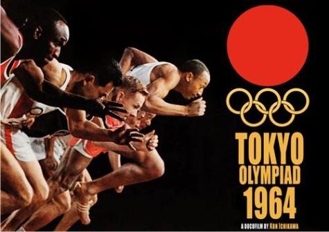Imagen del Comité Organizador de los Juegos de la XVIII Olimpiada (DP).