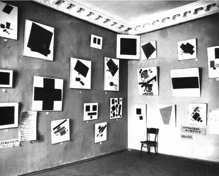 21 de las 39 obras expuestas por Malévich en la exposición 0,10. (1915). Fotografía: DP.