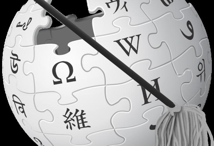 Imagen: Wikipedia.