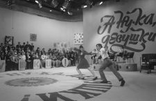 "A dance contest in the TV show ""A Nu-ka Devushki"" (Let's Go, Girls) in a Central TV studio."