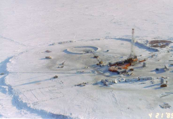 Photograph showing the Nipterk spray ice island Note the high freeboard of the island