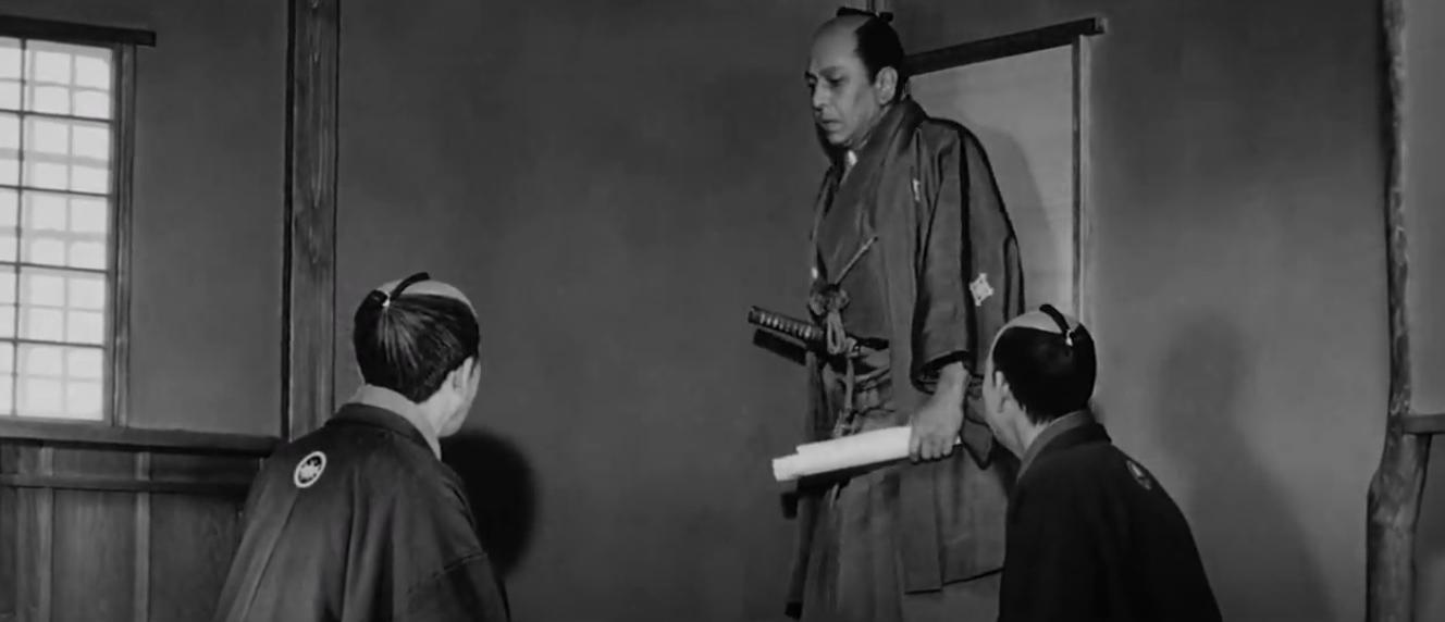 Sanjuro Kurosawa