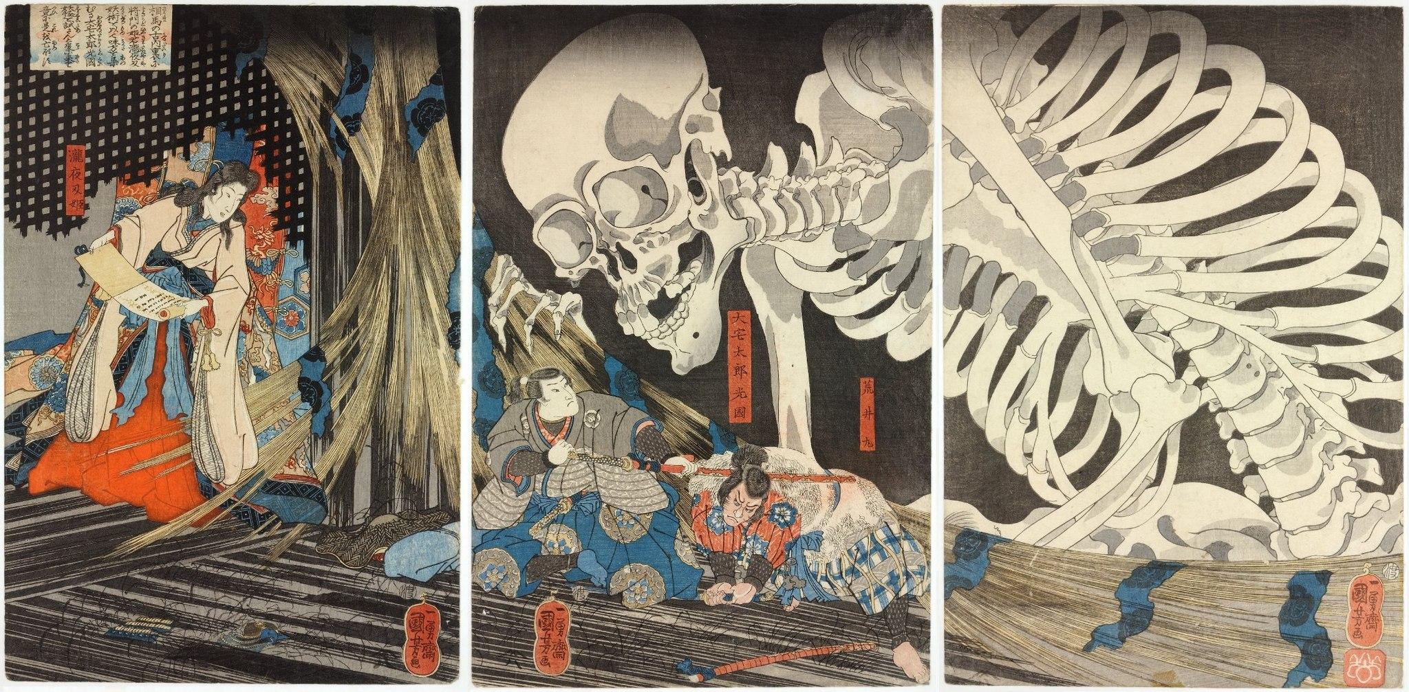 2048px Takiyasha the Witch and the Skeleton Spectre