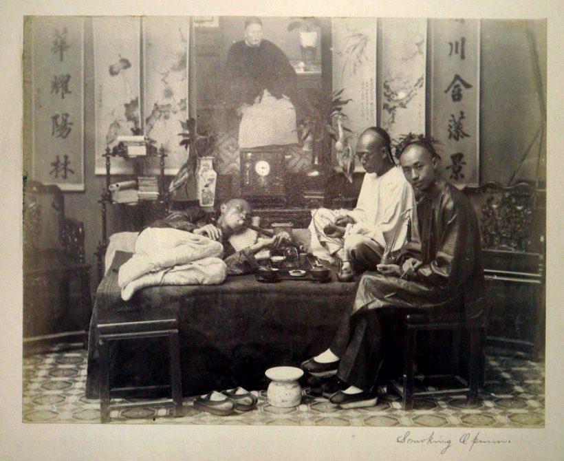 Smoking Opium by Lai Afong c1880 e1571220990631