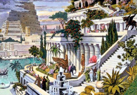 Hanging Gardens of Babylon result