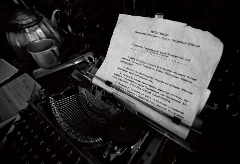 En el Museo de la Guerra de Sujumi de cuando los partes de guerra se escribían a máquina.