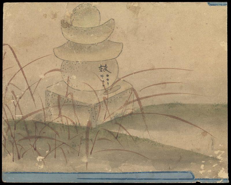 Kusozu09