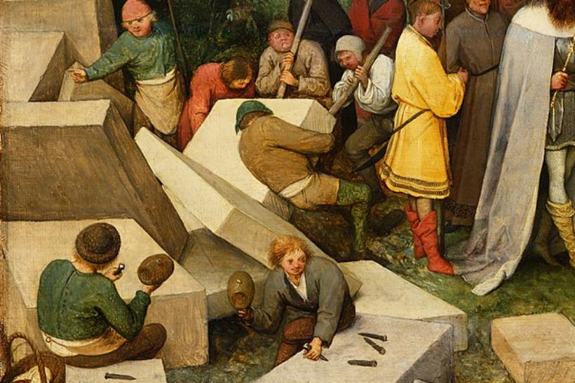 Detalle del trabajo de cantería en la construcción de la Torre de Babel pintura de 1563 de Pieter Brueghel el Viejo