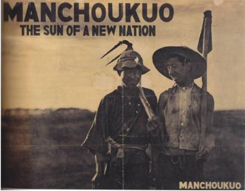 ManchuFoto 10